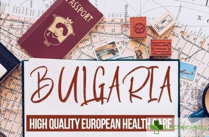Здравните дейности, които ни гарантира НЗОК с бюджета за 2020 г.