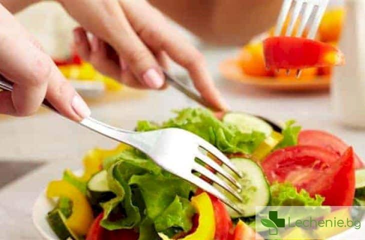 7 супер комбинации от храни, които ви правят по-здрави
