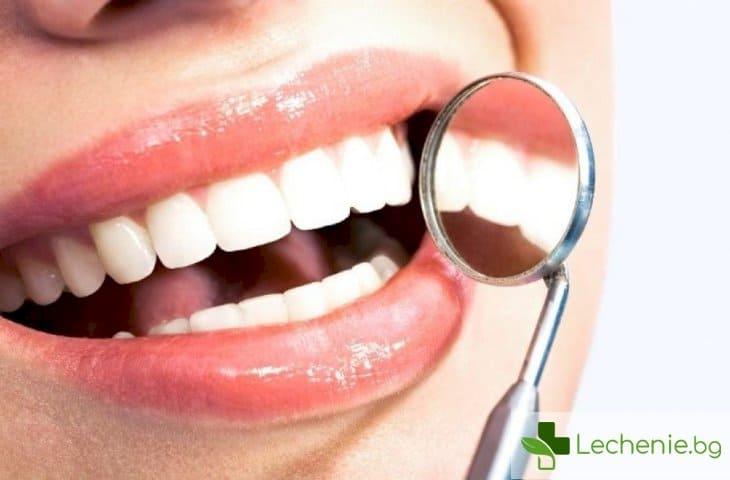 Как да си плакнем правилно устата след миене на зъбите
