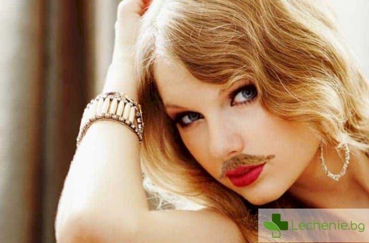 5 начина да премахнете косъмчетата над горната устна