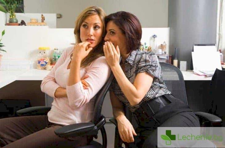 10 неща, за които жените упрекват другите жени