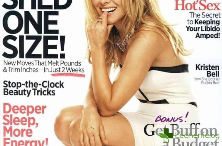 4 причини защо женските списания са вредни за вашето здраве