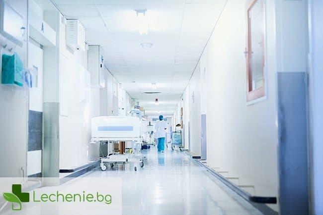 Как се лекува коронавирусна пневмония в болнични условия