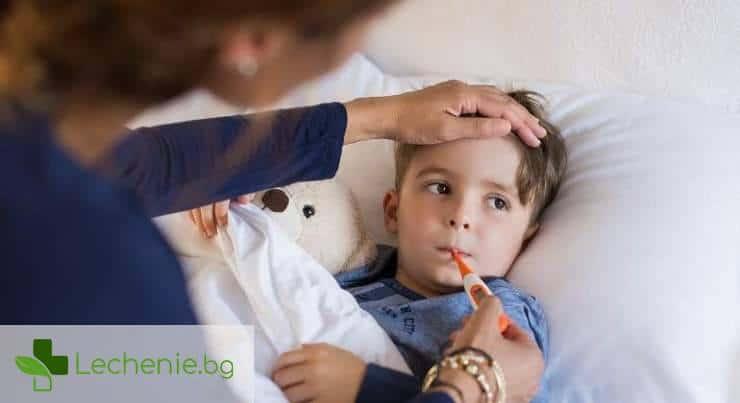 Какви са най-честите симптоми на инфекцията